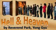 Hell & Heaven by Reverend Park