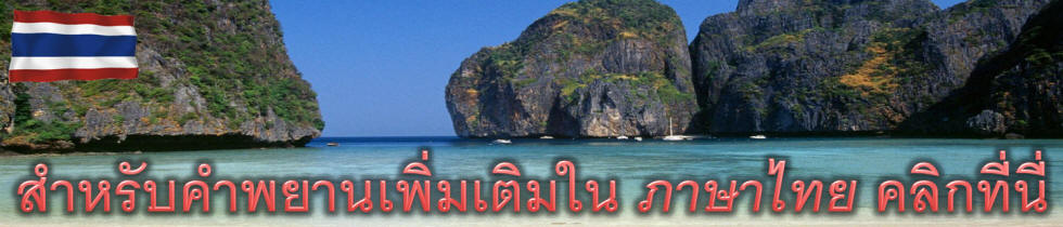 Thai Christian Resources
